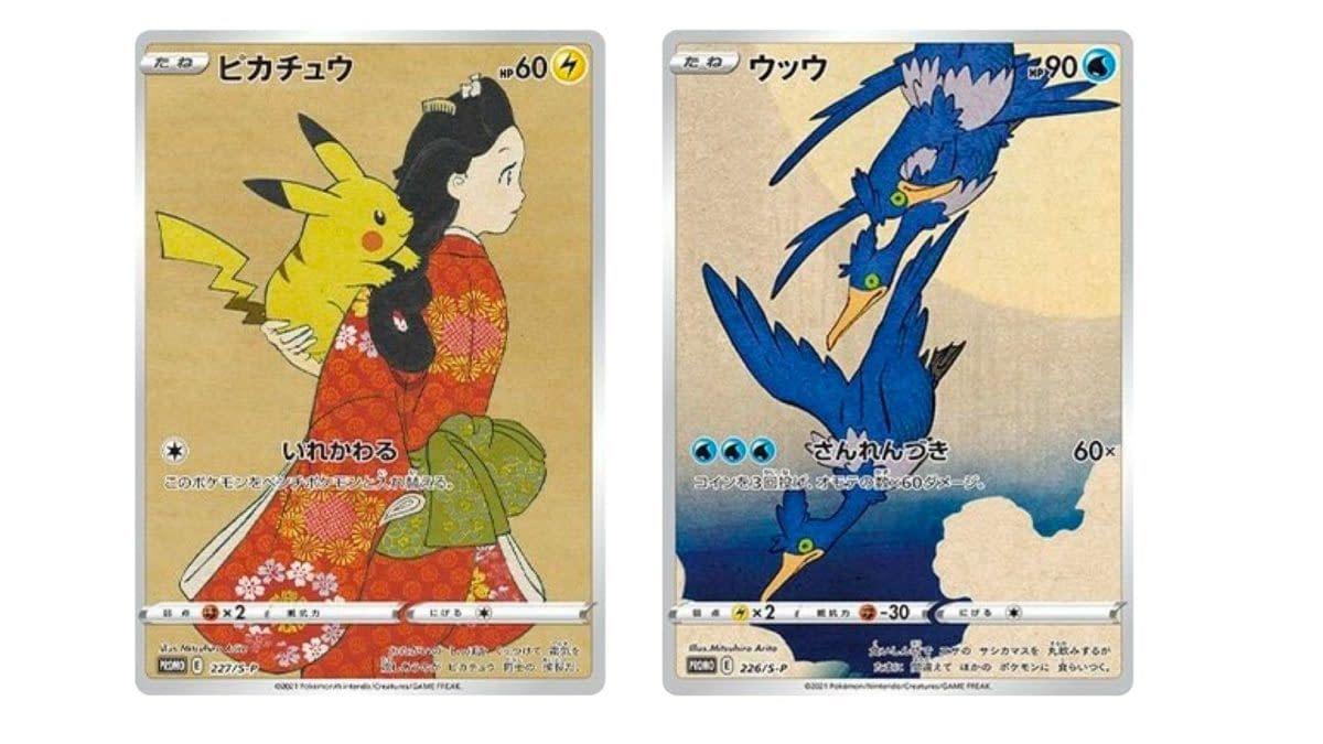 Pokémon TCG Debuts Japan-Exclusive Post Office Promo Cards