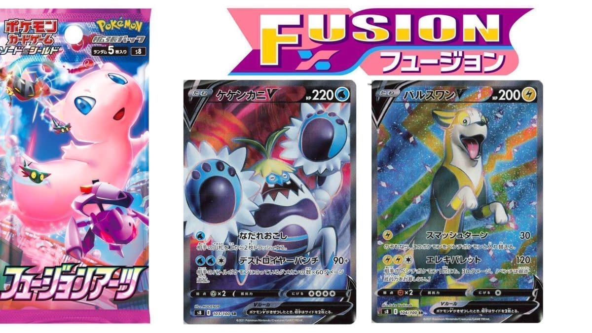 Japanese Pokémon TCG: Fusion Arts Secret Rare Reveal Part 4