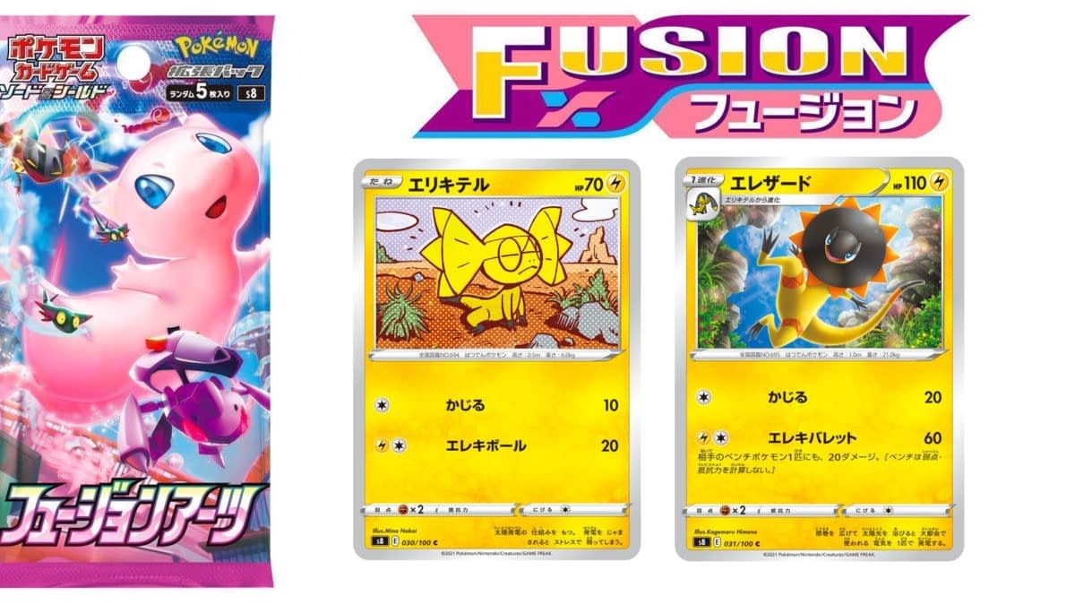Helioptile Revealed for Japan's Pokémon TCG: Fusion Arts