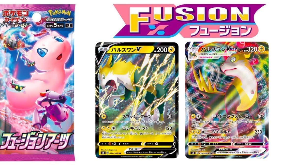 Boltund VMAX Revealed for Japan's Pokémon TCG: Fusion Arts