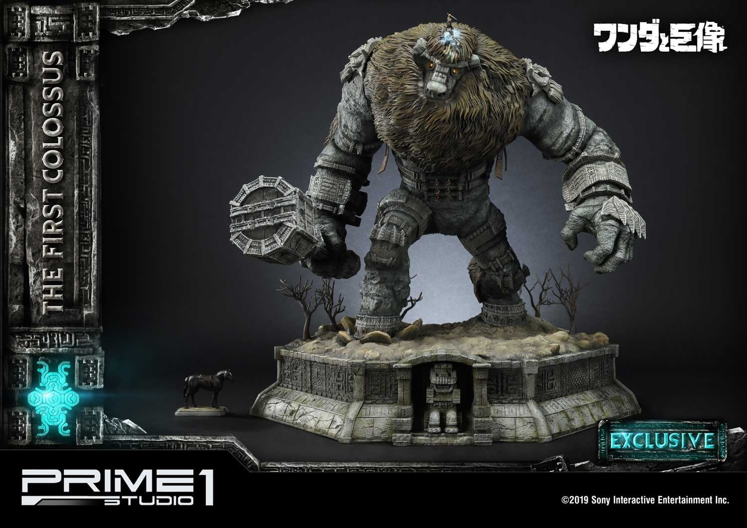 'Shadow of the Colossus' First Colossus Gets a Statue From Prime 1 Studios