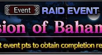 Final Fantasy Brave Exvius Faces The Vision Of Bahamut In The Latest Event