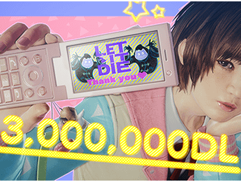 Let It Die Reaches 3 Million Downloads Because Were All Just Doing It For The Mushrooms