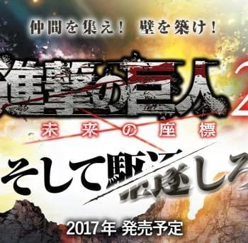 An Attack On Titan 3DS Sequel Coming To Japan This Fall