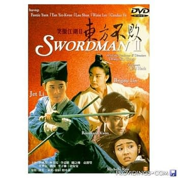 Look! It Moves! by Adi Tantimedh #105: Hurrah For The Sexually-Ambiguous Swordswoman From China