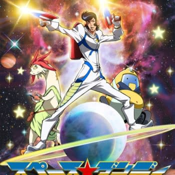 Space Dandy Images And Details, The Latest Show From The Creator Of Cowboy Bebop