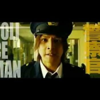 First Teaser For Takashi Miike's Live Action Adaptation Of Mogura no Uta