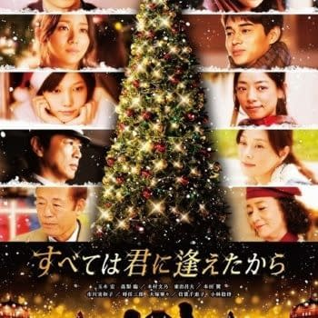 Trailer And Poster For The Japanese Remake Of Love Actually