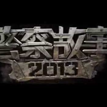 Watch: Trailer For Police Story 2013 Showcases Jackie Chan's More Serious Side