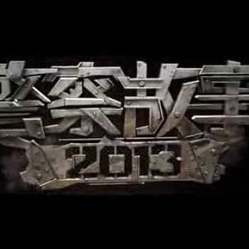 Watch: Trailer For Police Story 2013 Showcases Jackie Chans More Serious Side