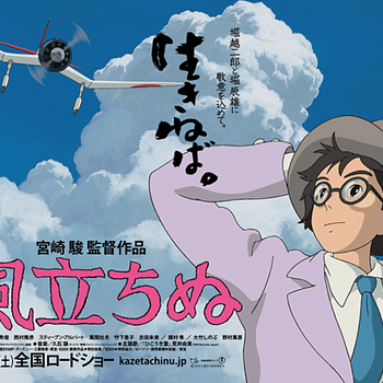 The Wind Rises English Voice Cast Includes Joseph Gordon-Levitt Emily Blunt And Werner Herzog