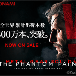 Metal Gear Solid V: The Phantom Pain Has Shipped 3 Million Units