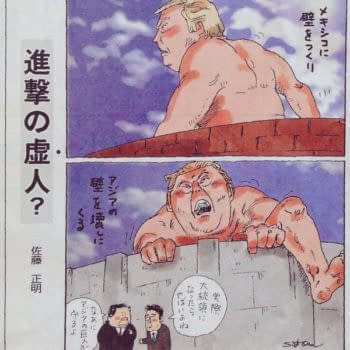 Donald Trump Will Appear In Attack On Titan Anthology