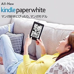 Amazon Introduces Manga Kindle In Japan