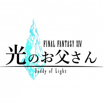 FFXIV: Daddy Of Light Will Be Coming To Netflix