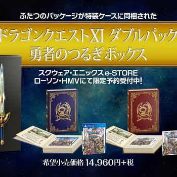 Dragon Quest 11 Will Put A 3DS And PS4 Copy In One Bundle