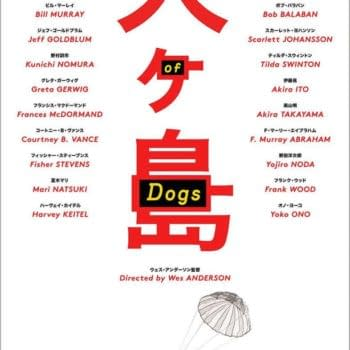 Wes Anderson's Isle Of Dogs Gets Poster AND Release Date
