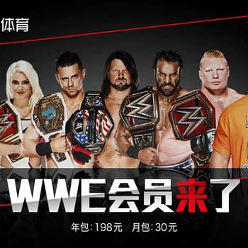 The WWE Network Is Coming To China