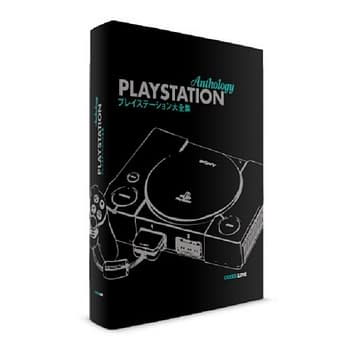Geeks Line Publishing Release Their PlayStation Anthology Book