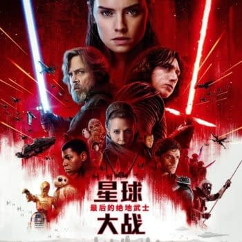 Look! It Moves! – Why China Doesn't Care about Star Wars