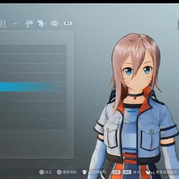 Sword Art Online: Fatal Bullet Gets New Gameplay Footage from Taipei Game Show