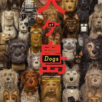 Its Dog Eat Dog in this First Clip of Isle of the Dogs