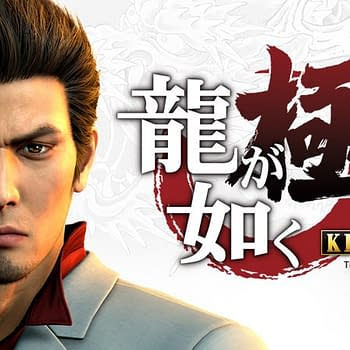 Yakuza Kiwami 2 Will Release in the West at the End of August