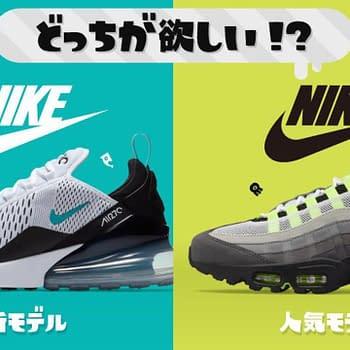 Nike is Sponsoring the Next Splatoon 2 Splatfest Which Means Splatoon Sneakers