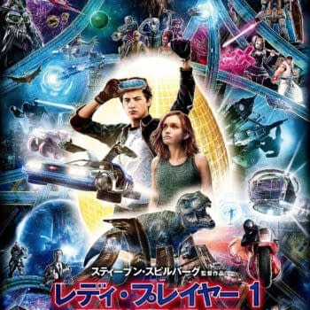 Ready Player One international poster