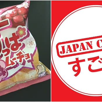 Nerd Food: Suppamucho Plum-Flavored Chips from Japan Crate