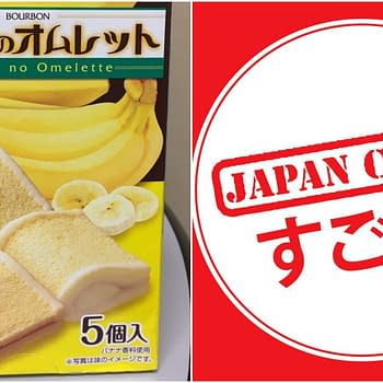 Nerd Food: Banana Omelette Cake from Japan Crate
