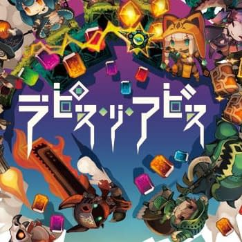 Nippon Ichi Software Releases New Trailer for Lapis x Labyrinth