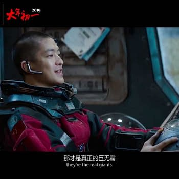 The Wandering Earth: 2 Trailers for Chinas New Year Science Fiction Blockbuster