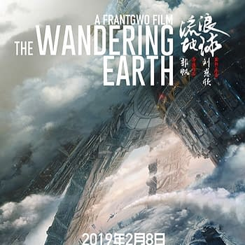 The Wandering Earth is Such a Hit Its Being Pirated Like Crazy in China