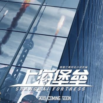 A poster for Shanghai Fortress. (Photo provided to CGTN)