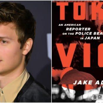 """""""Tokyo Vice"""": WarnerMedia Streaming Orders Ansel Elgort Police Drama Series"""