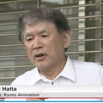 Kyoto Animation Update: Studio President Makes Statement Suspect Arrested