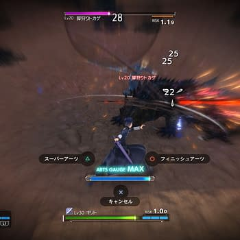 """Sword Art Online: Alicization Lycoris"" Gets A New Story Trailer"