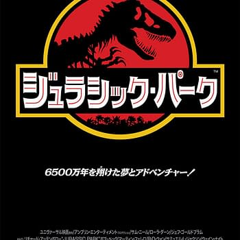 Mondo Takes Jurassic Park Fists of Fury Exclusives to Designer Con
