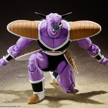 More Dragon Ball Z Characters Come to Life With S.H. Figuarts