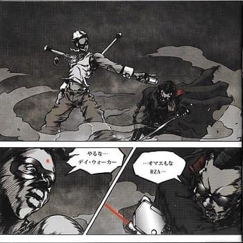 Blade Manga Dojinshi Page 07