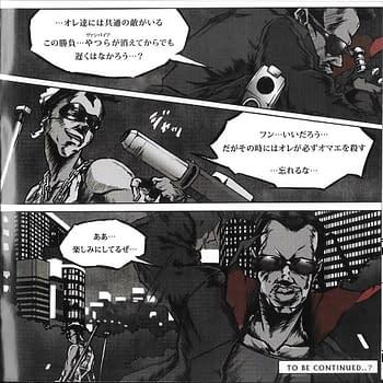 Blade Manga Dojinshi Page 08