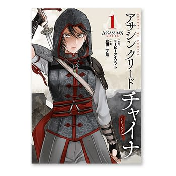 Viz Media Announces Assassins Creed: Blade of Shao Jun Manga