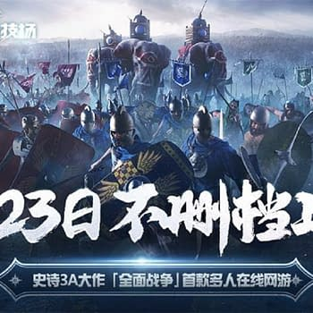 NetEase Games Has Relaunched Total War: Arena In China