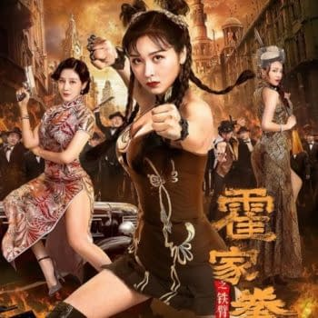 """""""The Queen of Kung Fu"""" and the Alternate Universe of Chinese Streamers"""