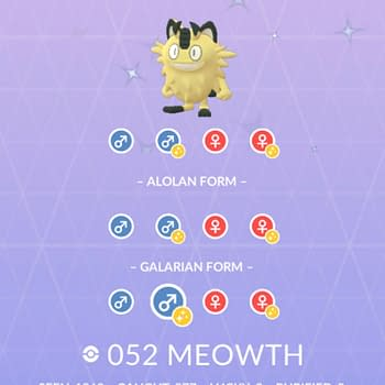 How To See Unreleased Shinies In Your Pokédex In Pokémon GO