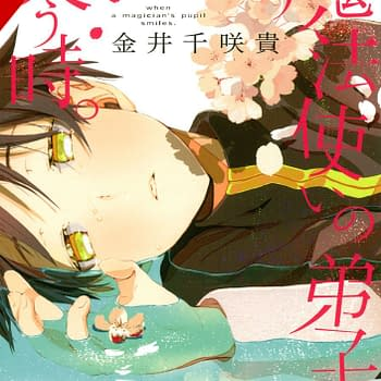 Yen Press Announces Four New Manga and Light Novel Titles