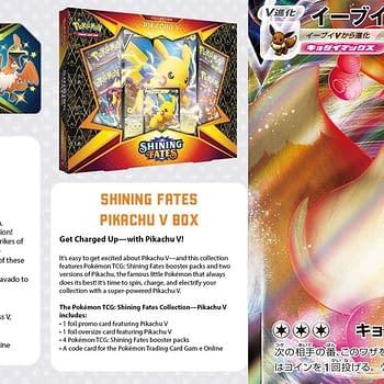 Shining Fates Brings Japans Shiny Star V to English Pokémon TCG