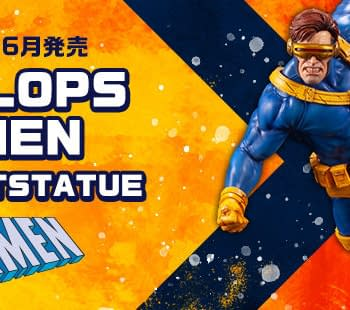 X-Men Cyclops Blasts His Way to Kotobukiya With New Statue
