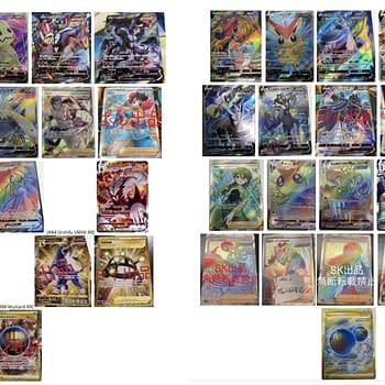 Sneak Peek At New Pokémon TCG Set Battle Styles Ultra Rare Cards